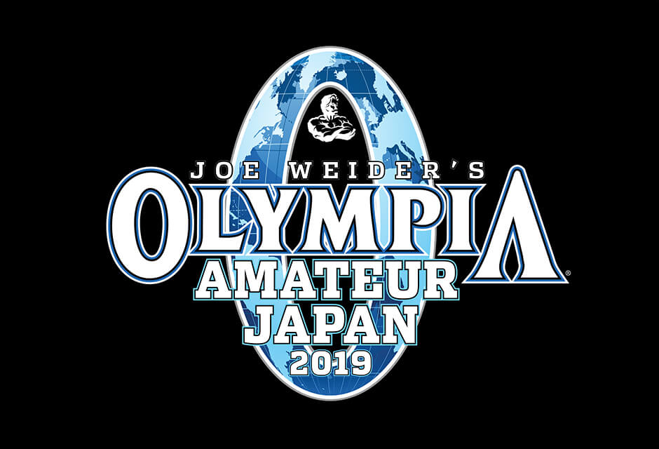 Amateur Olympia Japan Logo