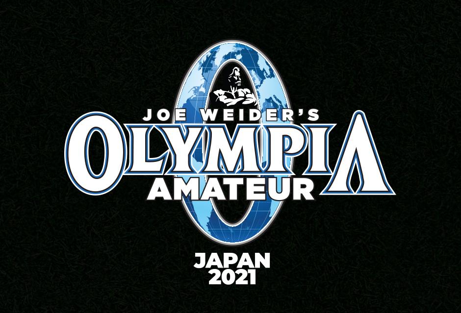 Amateur Olympia Japan Logo