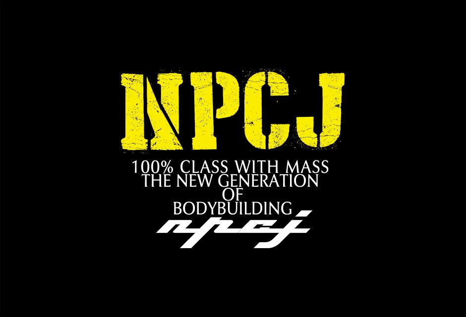 NPCJ logo